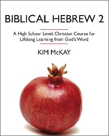 Biblical Hebrew 2
