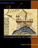Alef Press Jonah Copybook