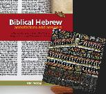 Biblical Hebrew: Annotations and Answers with Alef Press Traditional Hebrew Songs CD