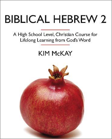 Biblical Hebrew 2